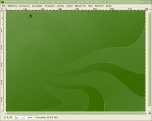 L'immagine resa adatta a GRUB, nuova dimensione e modalità